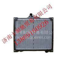 一汽解放悍威重型车1301010-382散热器水箱/一汽解放悍威重型车1301010-382散热器水箱