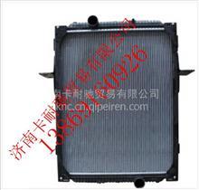 一汽悍威欧亚发动机水箱散热器/1301010-Q803