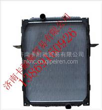 一汽悍威水箱 一汽解放悍威散热器/1301010-Q803