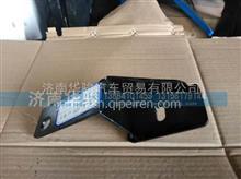 华菱汉马H6 右散热器过渡支架/13M-02011-RA