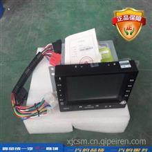 一汽解放  JH6导航  行车记录仪 电脑/7913010-54W