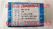 宇通中通青年安凯苏州金龙客车佩特来发电机电刷电压调节器总成/8RL3016C