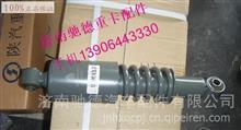 WG1642430283重汽原厂配件豪沃驾驶室前悬减震器螺旋弹簧减振/WG1642430283