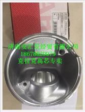 马勒发动机潍柴WD615活塞(马勒发动机配件)/612600030010