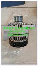 马勒发动机重汽D12发电机(马勒发动机配件)/VG1246090005