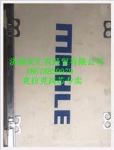 马勒发动机四配套(马勒发动机配件)/马勒发动机四配套(马勒发动机配件)