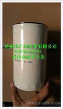 克拉克重汽JX1016旋装式机油滤清器(宝德威滤清器)/VG1246070031