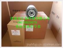 克拉克BF80001-OB康明斯油水分离器(宝德威滤清器)/4988297