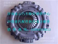 陕汽德龙F3000离合器压盘DZ9114160026/DZ9114160026