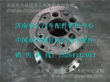 陕汽德龙F3000轮边减速器总成81.35114.0110/81.35114.0110
