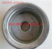 【5272280】康明斯发动机发电机皮带轮/5272280