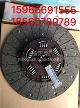 重汽原厂离合器片/WG9921161100/1