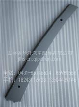 济南重汽金王子原厂A柱右内饰板/AZ1608610009