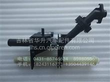 济南重汽豪沃暖风机黑白水管总成/AZ1630840320