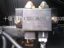 东风天龙康机欧2欧3卡车专用玻璃升降继电器总成(五爪)/3735095-C0101