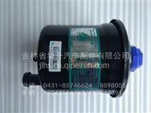 济南重汽豪沃原厂转向助力油罐/WG9925470033