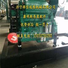 连杆轴承 重康K19发动机 硅油减振器DA4014/硅油减振器DA4014