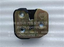 济南重汽金王子左原厂车门锁块总成/AZ1608340008