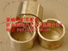 重汽豪威60矿转向系统转主销衬套TZ56074100039/TZ56074100039