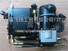 东风新款天龙雷洛DCI385驾驶室举升油泵总成5005011-C4300/5005011-C4300