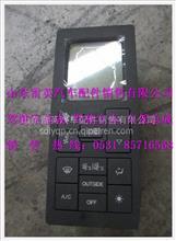 陕汽德龙空调控制器总成/DZ95189585340