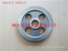 【206747】重庆康明斯K38凸轮轴齿轮/206747