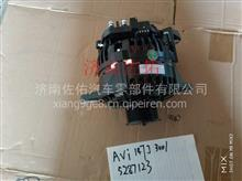 AVi147J3001/C5287123发电机/AVi147J3001客车发电机康明斯