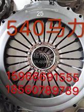 重汽540马力离合器压盘/AZ9925160100