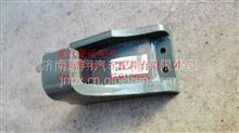 重汽豪沃08款钢板弹簧座WG9725520279/WG9725520279