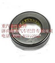 重汽豪沃09压力轴承WG9700410049/重汽豪沃09压力轴承WG9700410049
