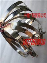 140314东风康明斯发动机6CT中冷器直软管卡箍/140314