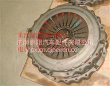 重汽豪沃70矿离合器压盘总成AZ9725160100/AZ9725160100