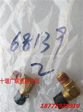 68139重庆康明斯K38发动机配件阳性弯管接头/68139