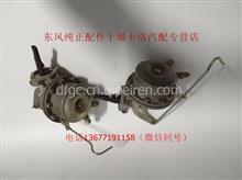 东风140汽油发动机汽油泵东风140汽油发动机配件/EQB601