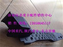 FH4512020001A0福田戴姆勒欧曼汽车原厂配件   欧曼GTL左地毯压条/FH4512020001A0