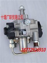 8-97306044五十铃高压油泵燃油泵/8-97306044