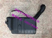 中国重汽豪沃A7高地板驾驶室风窗洗涤器总喷水壶/WG1664860010