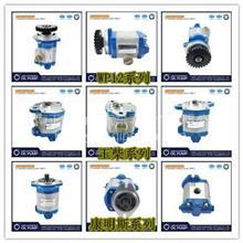 原厂配套/合肥力威、合潍/转向助力泵、齿轮泵/QC6/10-WP6