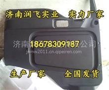 华凌之星价格 生产厂家 华凌之星高顶驾驶室总成配件 量大从优/18678309187