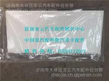 陕汽德龙新M3000空调空调滤芯DZ15221841315/DZ15221841315