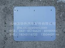 济南重汽豪沃消音器原厂隔热板/WG9719540017
