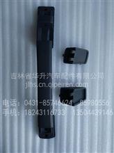 陕汽德龙X3000前围面罩原厂扶手/DZ14251110043   DZ14251110052