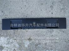 福田(戴姆勒)欧曼ETX高顶前顶盖原厂外饰板中段/1B24957204062