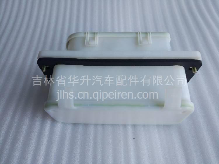福田(戴姆勒)欧曼保险丝盒总成 1b24937430003