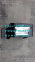 陕汽德龙新M3000散热器左固定支架Z953000009S/Z953000009S