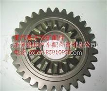 重汽豪沃70矿山霸王主动圆柱齿轮总成AZ9970320120