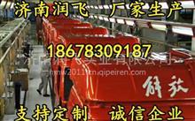 专业批发供应 重汽驾驶室铁后围 解放钣金件 生产厂家 量大从优/WG9100720012