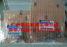 小松PC300-6四配套/小松PC200-7卸载阀总成/723-40-56900