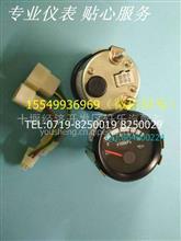 38105010520工程机械机油压力表/38105010520