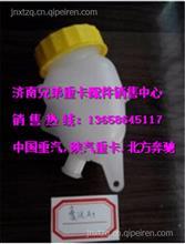 WG9719230023重汽豪沃新款离合器总泵油壶/WG9719230023